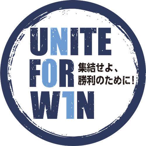 磐田の今季のクラブスローガン(C)JUBILO IWATA