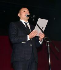 山形相田社長が名ゼリフ引用で鼓舞「J2の主役に」 - J2 : 日刊スポーツ