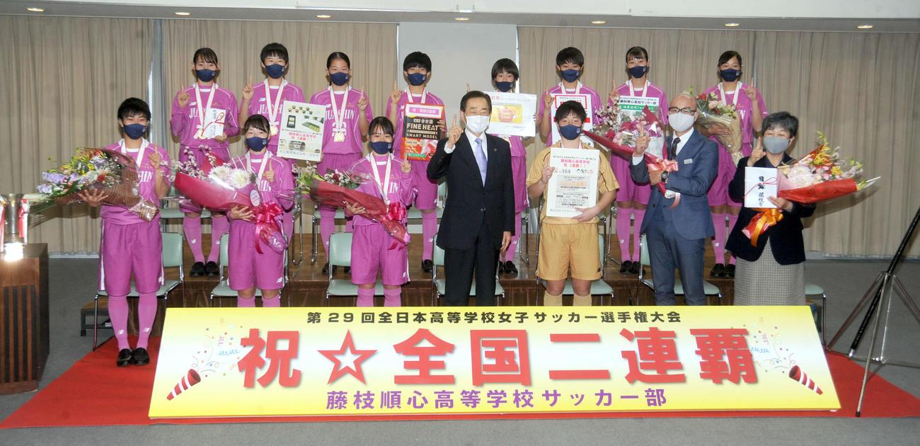 藤枝市の北村市長(前列中央)と記念写真に納まる藤枝順心の選手、指導者ら