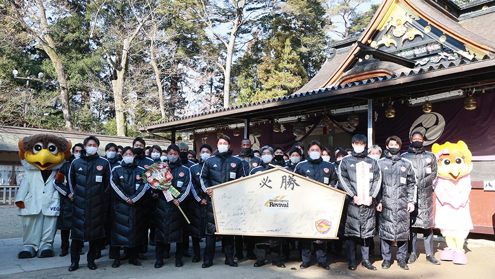 大崎八幡宮で必勝祈願を行った仙台の選手たち(ベガルタ仙台提供)