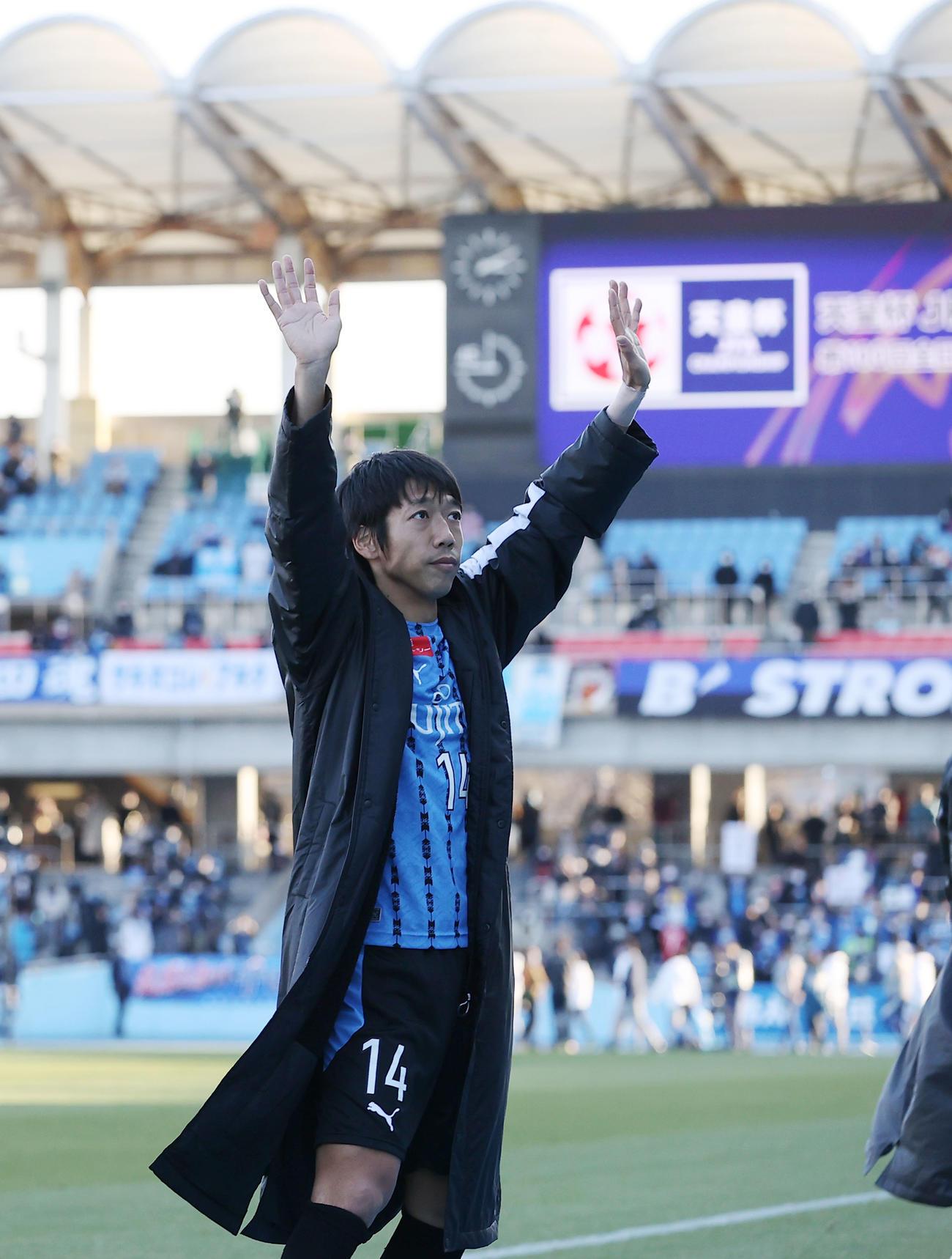 サポーターの拍手に応える中村憲剛氏(2020年12月27日撮影)