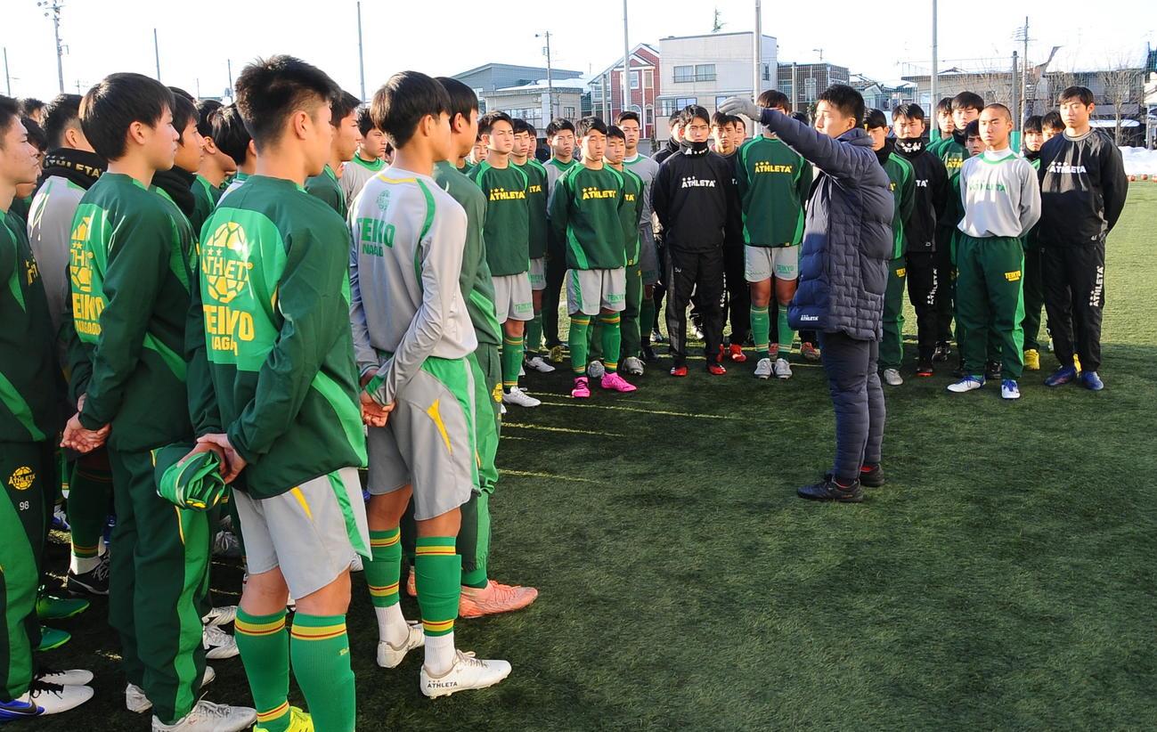 帝京長岡の新チームが初の日本一を目指して始動。古沢監督(中央)の話に耳を傾ける