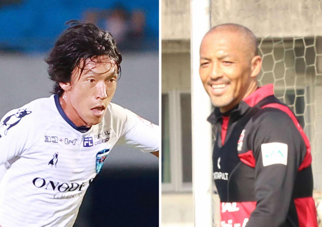 横浜FC・MF中村俊輔(左)、札幌MF小野伸二