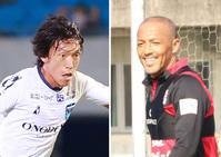 横浜FC中村と札幌小野、お互いの技術で欲しいもの - J1 : 日刊スポーツ