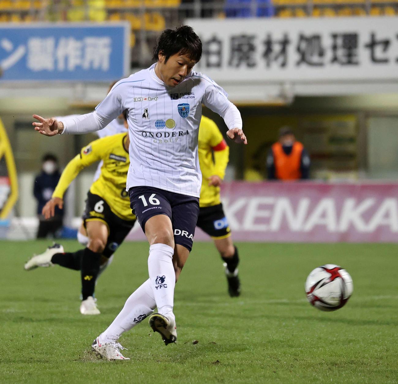 柏対横浜FC 後半、PKを決める横浜FC・FW伊藤(撮影・鈴木正人)
