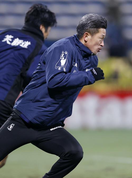 柏―横浜FC 試合前、調整する横浜FC・三浦(共同)