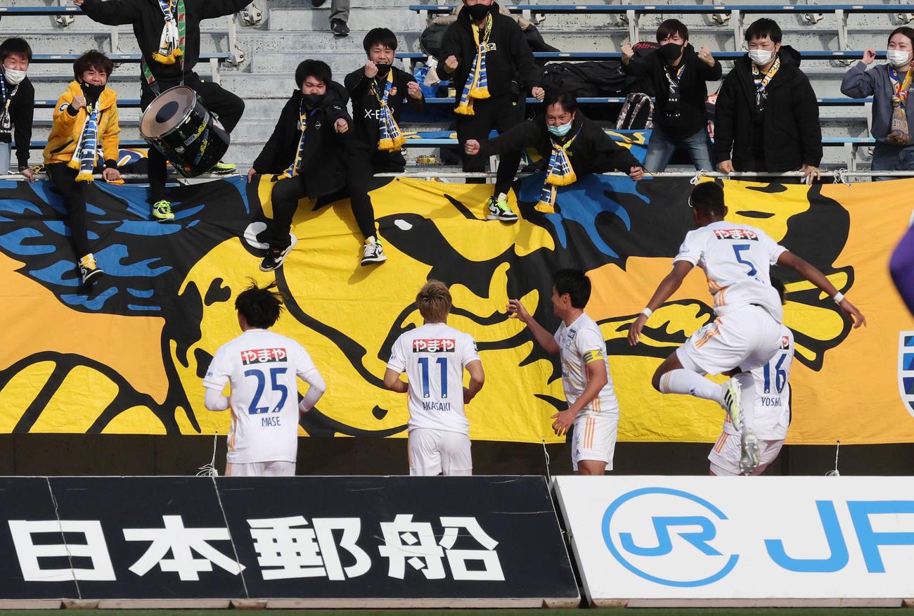 広島対仙台 後半45分、同点ゴールを決めた仙台FW赤崎(左から2人目)はスタンドのサポーターと喜びを分かち合う(撮影・加藤孝規)