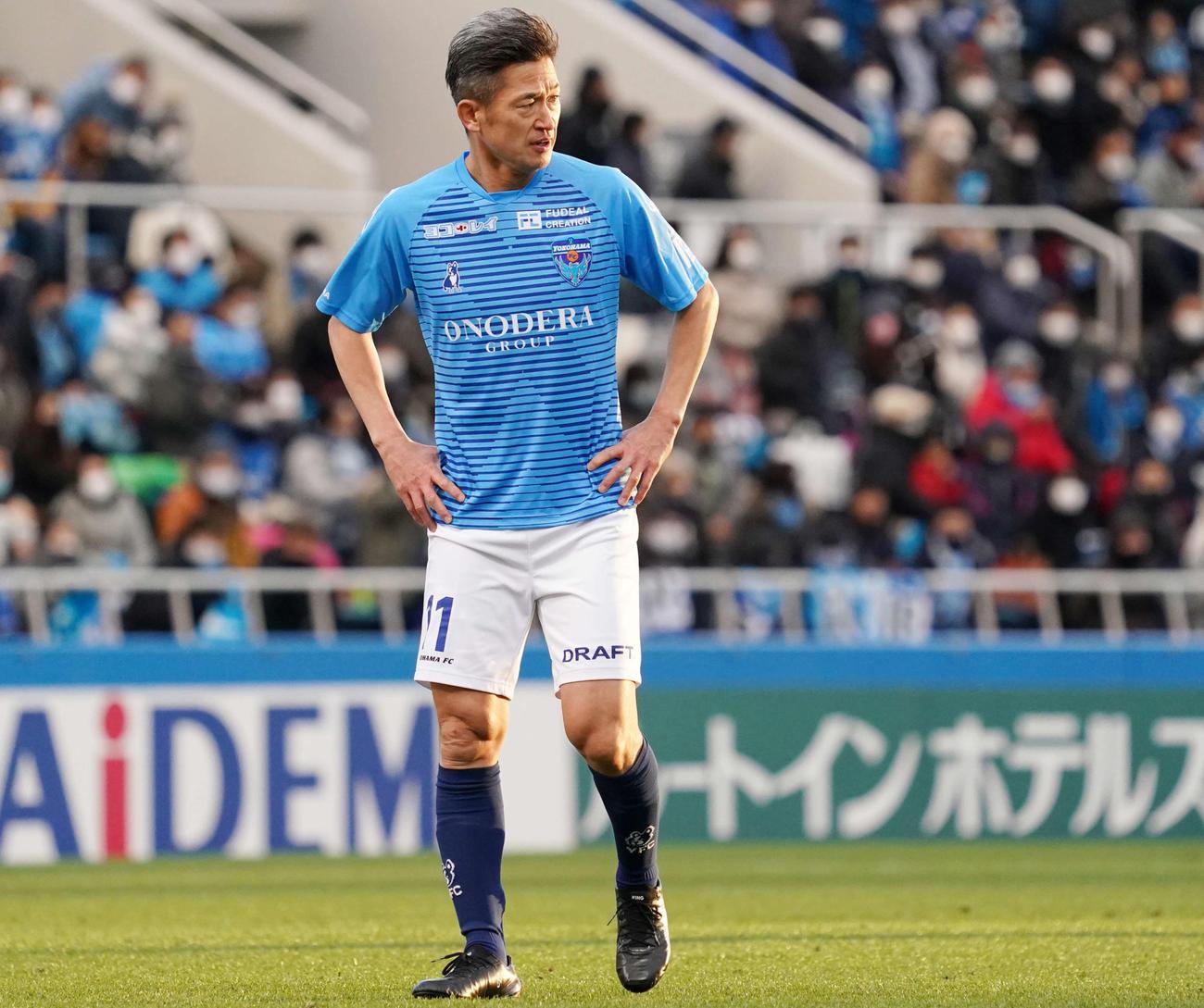 横浜FC・FWカズ(三浦知良)(2020年12月19日撮影)
