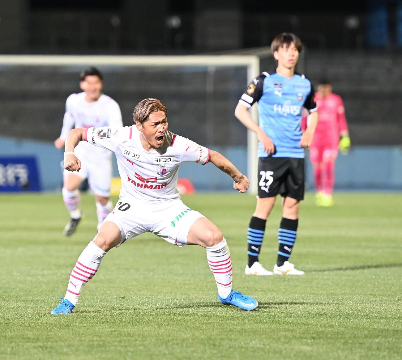 川崎F対C大阪 前半、先制点を奪って雄たけびを上げるC大阪FW大久保(撮影・山崎安昭)