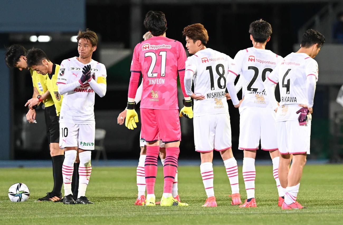 川崎F対C大阪 逆転負けした清武(左から3人目)らC大阪の選手はあいさつする(撮影・山崎安昭)