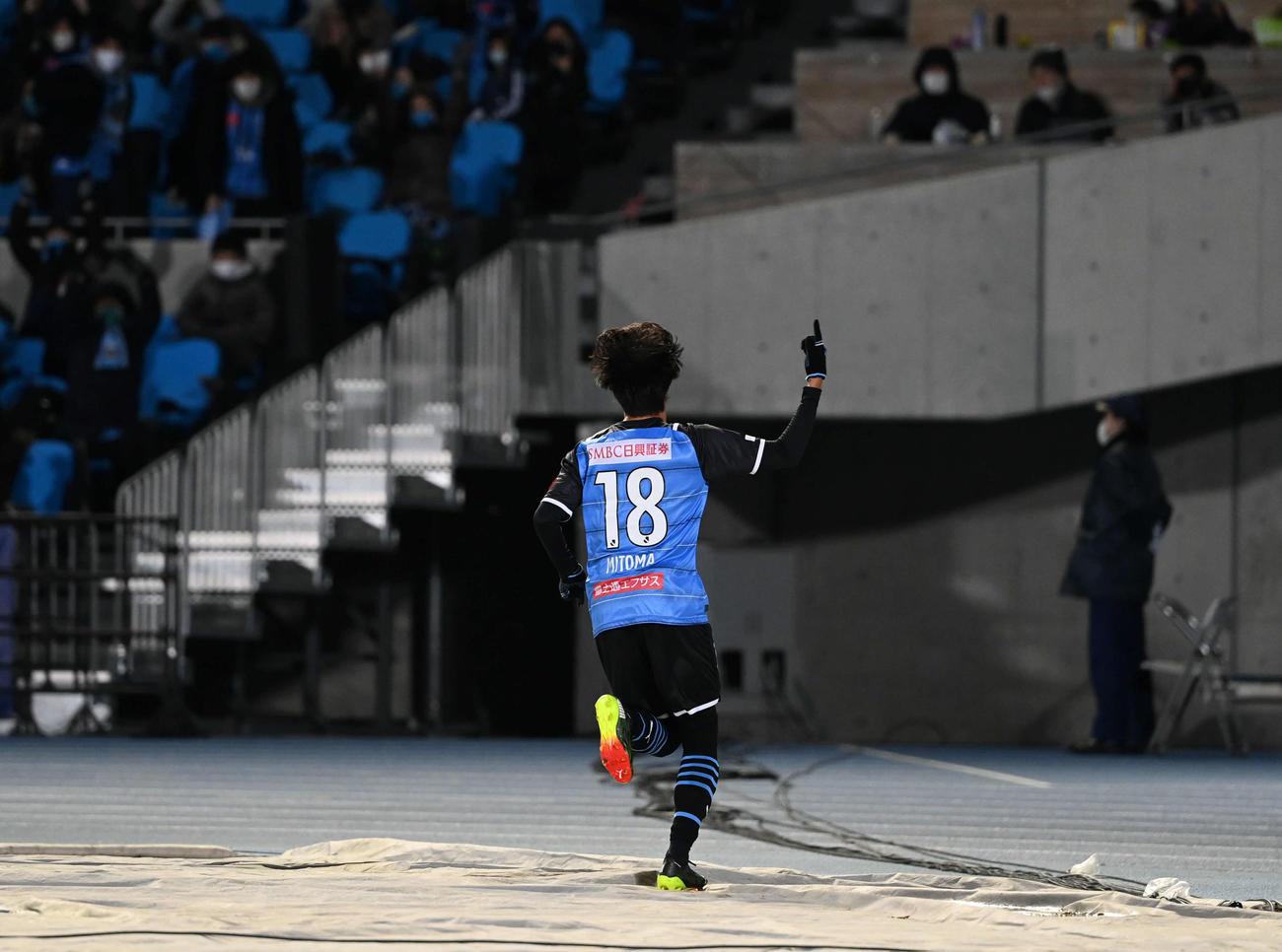 川崎F対C大阪 後半、追加点を奪って歓喜のダッシュをする川崎F・MF三笘(撮影・山崎安昭)