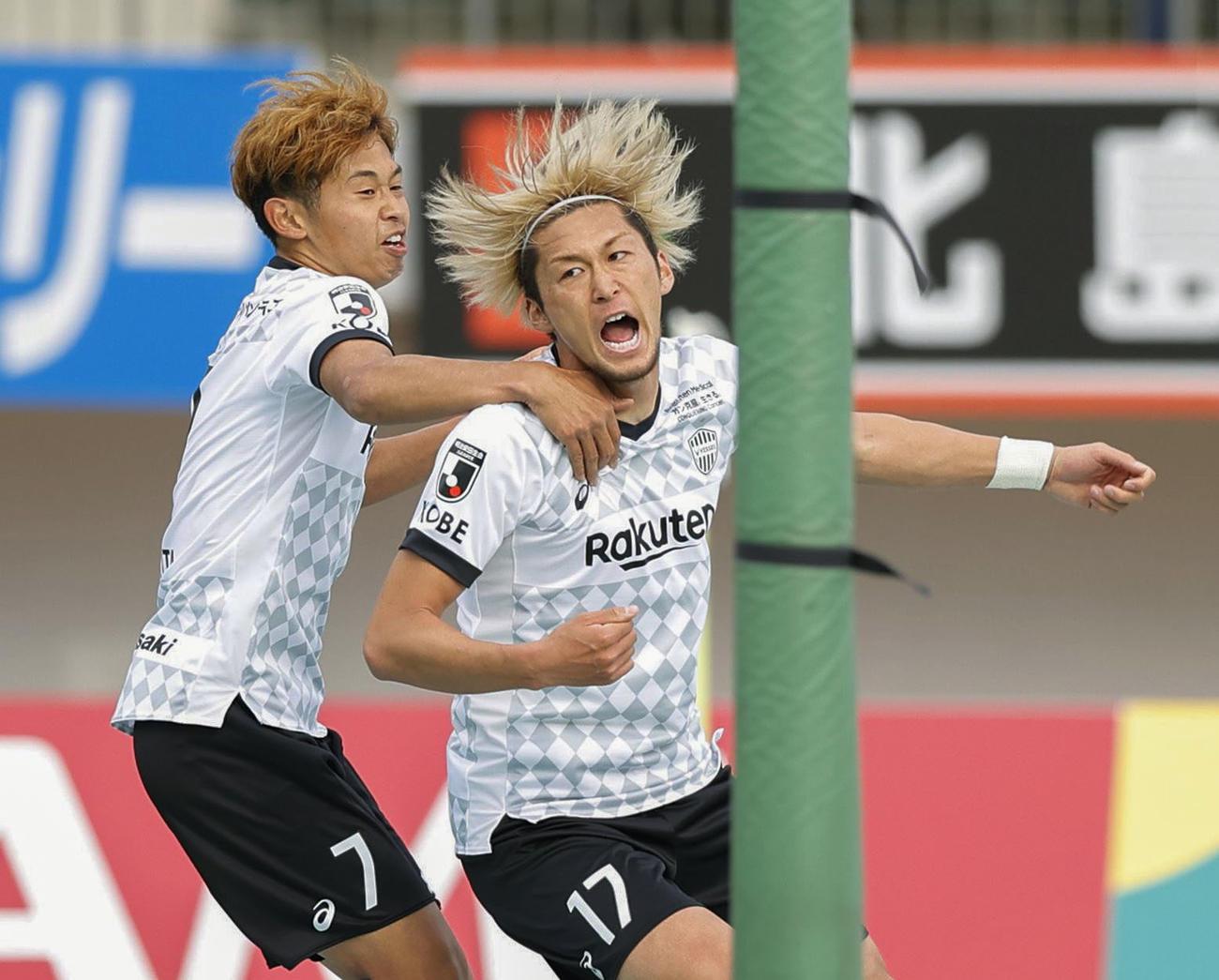 後半、同点ゴールを決め、喜ぶ神戸菊池。左は郷家(共同)