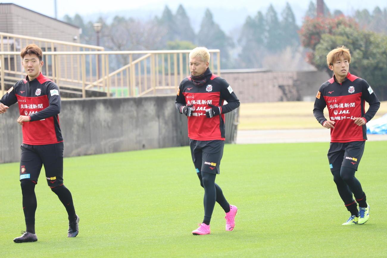 広島戦に向けて練習する札幌(左から)DFキム、DF福森、MF金子(クラブ提供)