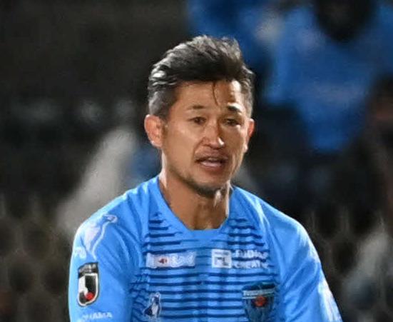 横浜FCカズ