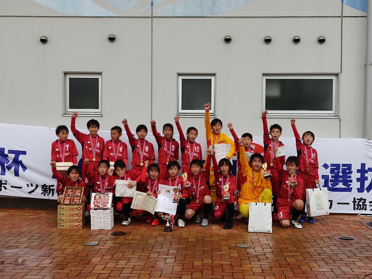JA全農杯全国小学生選抜サッカーIN東海で優勝したFC ALONZA