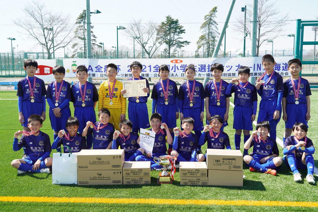 JA全農杯全国小学生選抜サッカーIN北海道で優勝したLIV FOOTBALL CLUB U12