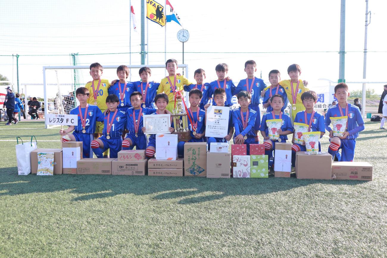 JA全農杯全国小学生選抜サッカーIN関東で優勝したレジスタFC