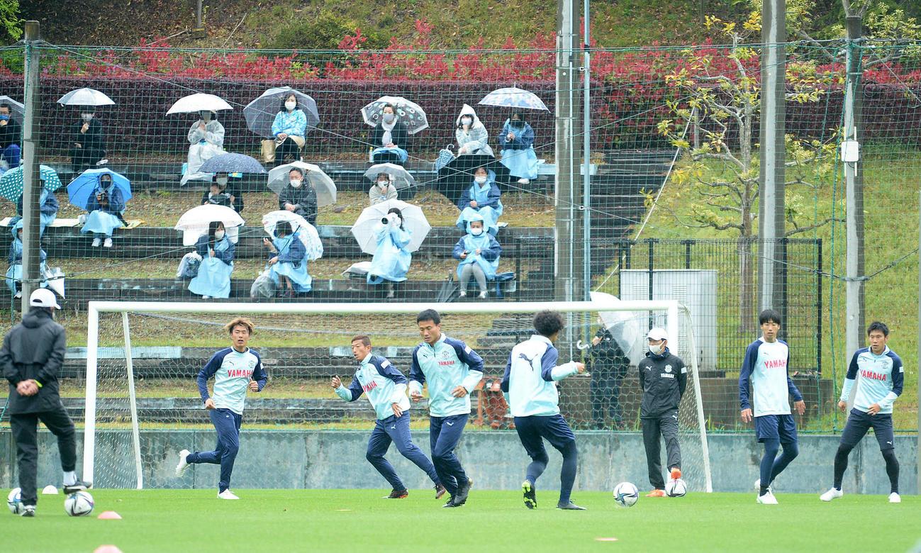 サポーターが見守る中で練習に励む磐田の選手たち