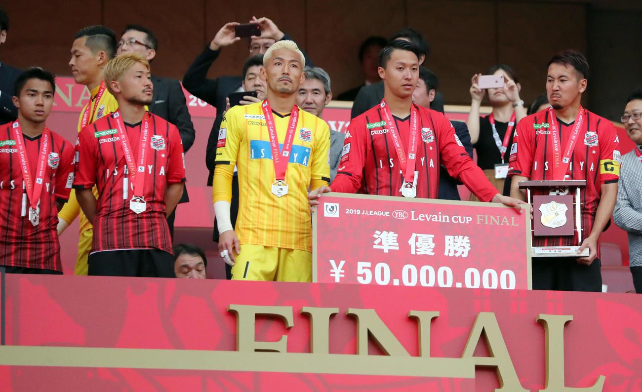 19年 ルヴァン杯決勝 札幌対川崎F 試合後、悔しそうな表情で準優勝の表彰を受ける選手たち