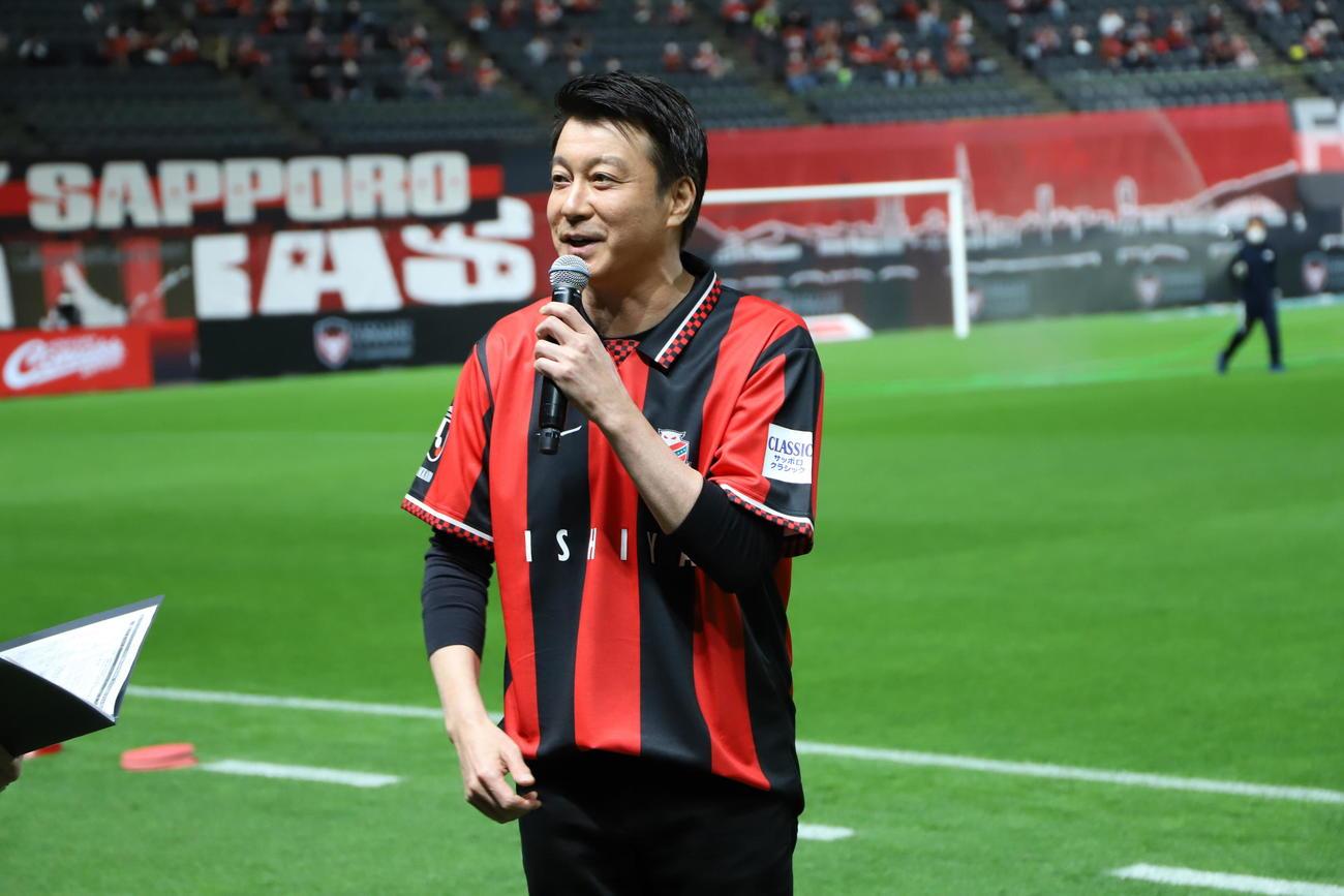 試合前のトークショーに登場した極楽とんぼ・加藤浩次(C)2021 CONSADOLE