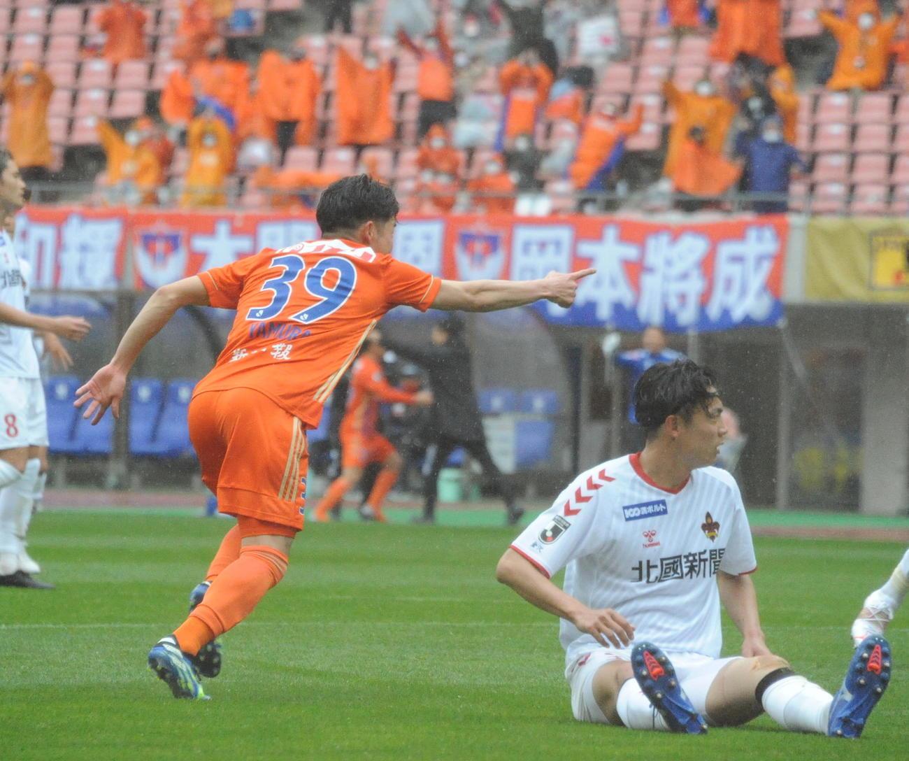 矢村の今季初ゴールが決勝点