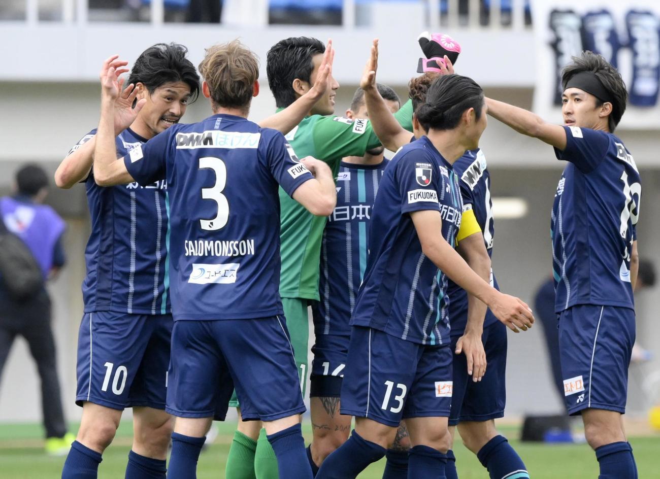 FC東京に勝利し、喜ぶ城後(左端)ら福岡イレブン