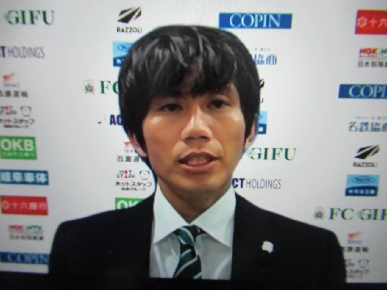 試合後、オンラインで会見に臨む柏木(C)FC岐阜