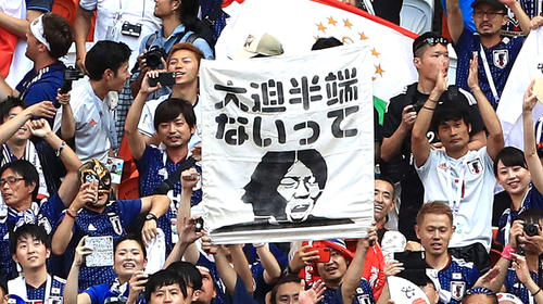 日本対コロンビア 試合後、日本FW大迫勇也の旗を掲げるサポーター