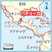 パチューカ後期日程と本田の結果一覧 - 海外サッカー : 日刊スポーツ