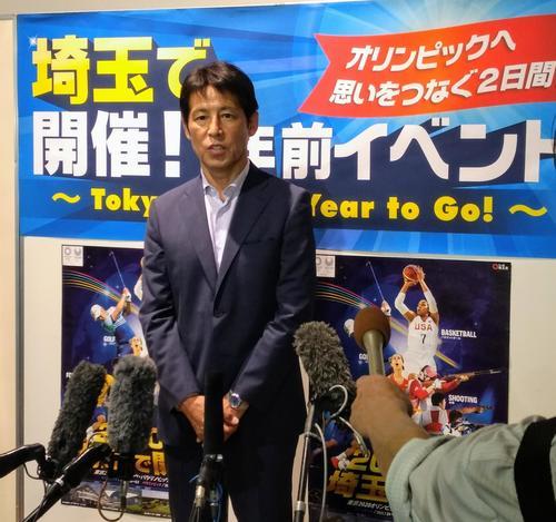東京五輪の埼玉会場1年前イベントに出席したタイ代表監督の西野氏