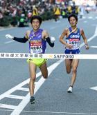 中央学院大、シード確保ならず/箱根駅伝 - 第90回箱根駅伝 : nikkansports.com