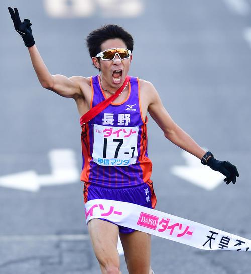 https://www.nikkansports.com/sports/athletics/news/img/201811140000326-w500_0.jpg