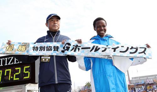 初優勝を果たした神村学園・有川哲蔵監督(左)と5区カマウ・タビタ(撮影・前田充)