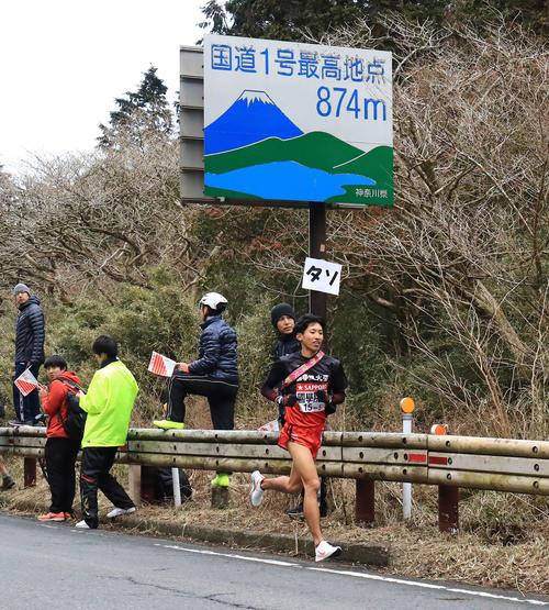 標高874メートルにある国道1号最高地点を通過しゴールへ向かう国学院大5区浦野(撮影・江口和貴)