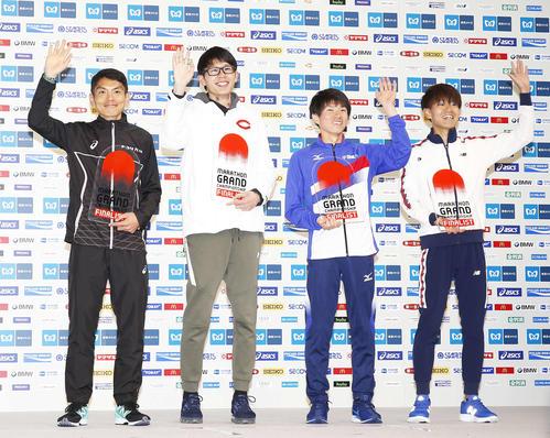 東京マラソン2019でMGCファイナリストとなりチケットが贈呈される、左から今井、堀尾、藤川、神野(撮影・河田真司)