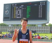 宮本大輔10秒02、のぞみの走りで100m連覇 - 陸上 : 日刊スポーツ