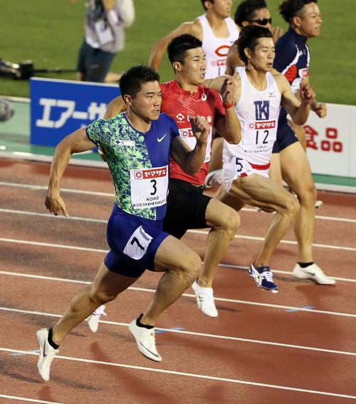 日本 選手権 陸上 速報