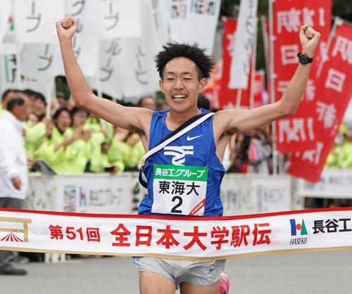 第51回全日本大学駅伝 1位でゴールした東海大アンカーの名取燎太(撮影・森本幸一)
