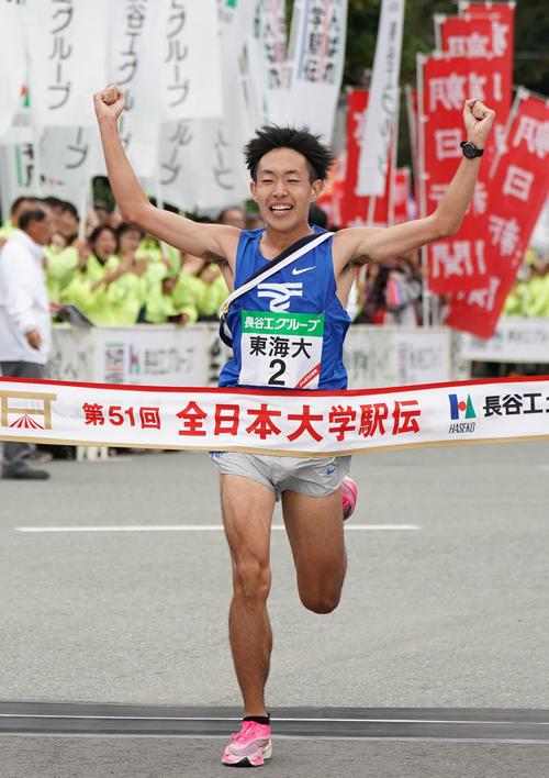 1位でゴールした東海大アンカーの名取燎太(撮影・森本幸一)