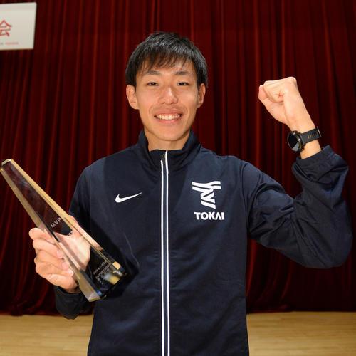 MVPを受賞した東海大8区の名取(撮影・森本幸一)