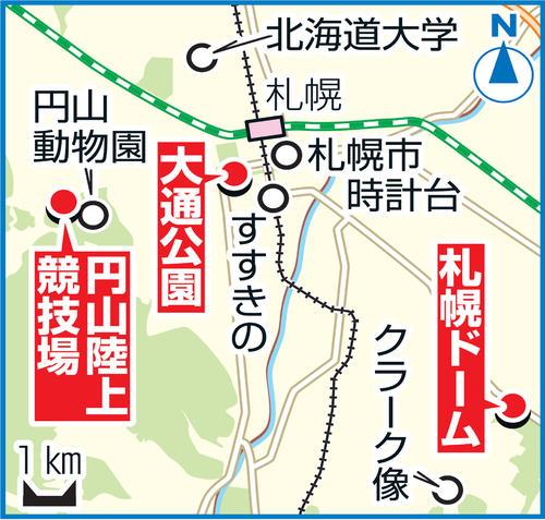 東京五輪マラソンの発着点3案