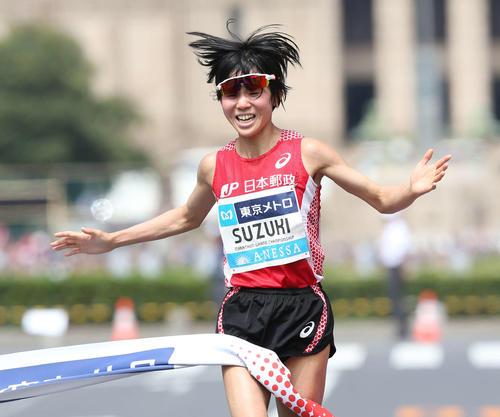 MGCで2位となり東京五輪マラソン代表を決めた鈴木亜由子