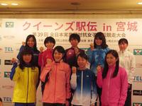 鈴木亜由子の日本郵政が3年ぶりのV 若さ弾ける - 陸上 : 日刊スポーツ