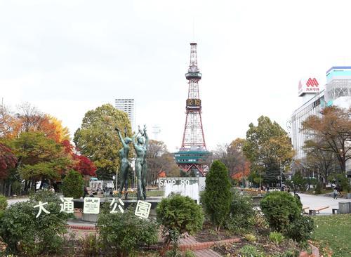 札幌大通公園(2019年10月30日撮影)