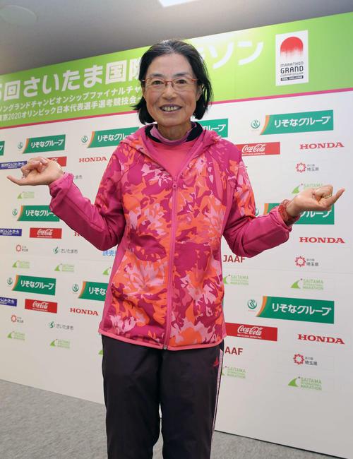 60歳以上の世界記録を更新する2時間56分54秒でゴールした弓削田さんは笑顔で記念撮影に納まる(撮影・河野匠)
