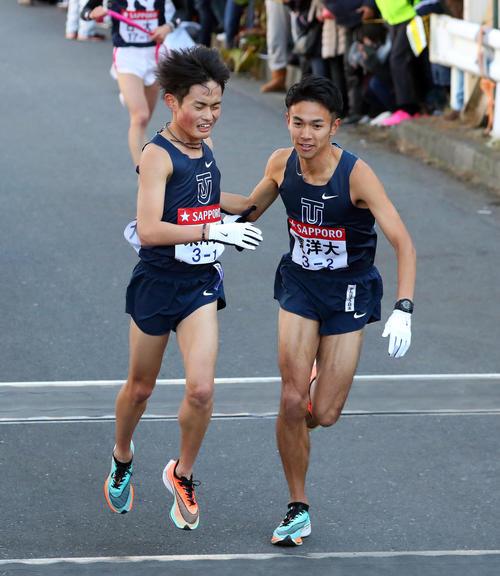 "Photo of 85% Hakone share! Nike ""Magic Shoes"" / School Reactions"