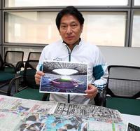 ゴールは国立に!青学大・原監督が箱根の大改革提案 - 陸上 : 日刊スポーツ