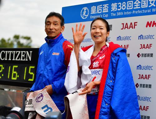 2時間16分15秒で優勝し、お立ち台に上がる京都の沢井宏次監督(左)とアンカー一山麻緒(撮影・清水貴仁)