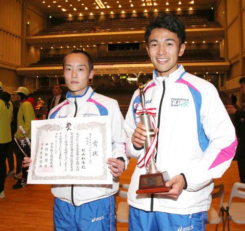 区間賞に輝き笑顔を見せる福島県チームの5区松山(左)と7区の相沢(撮影・上山淳一)