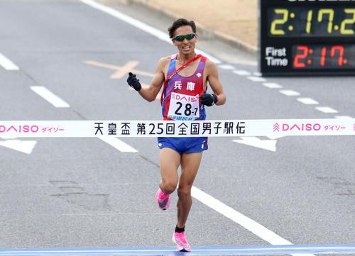 2位でゴールした兵庫県アンカーの延藤潤(撮影・上山淳一)